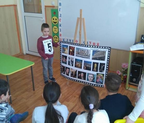 """Вътрешен проект на 4-та група """"Калинка""""-""""Искам да знам за... и представям своето бъдеще!"""""""