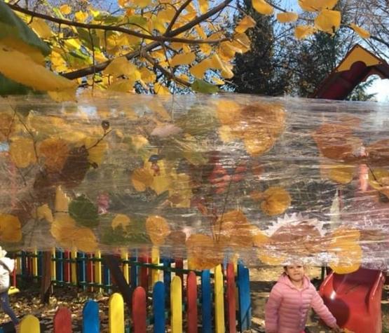 Есенни игри на децата от ДГ№66