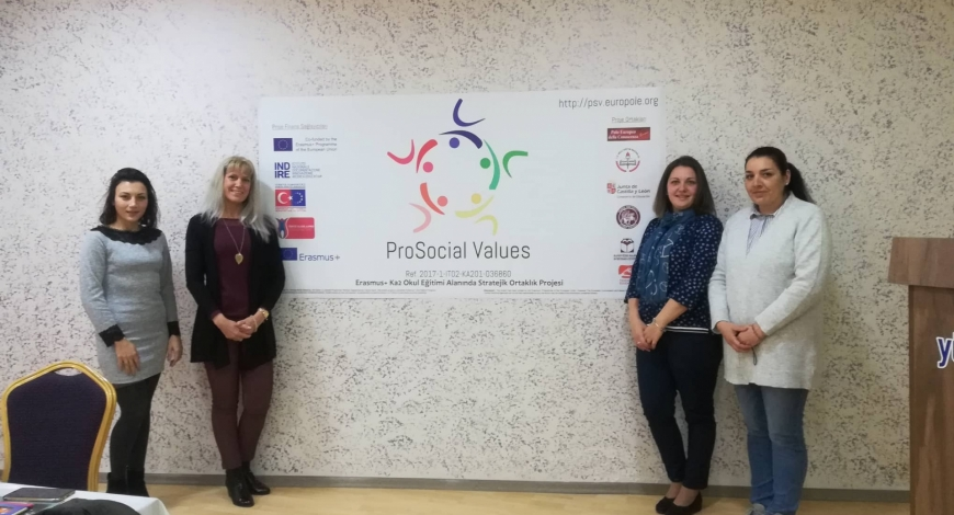 Участие в Международен проект