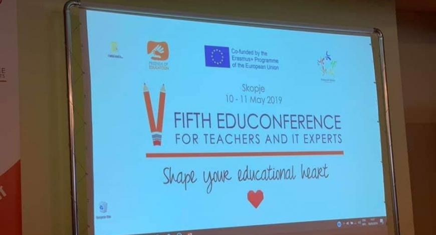Пета международна конференция за учители и IT специалисти