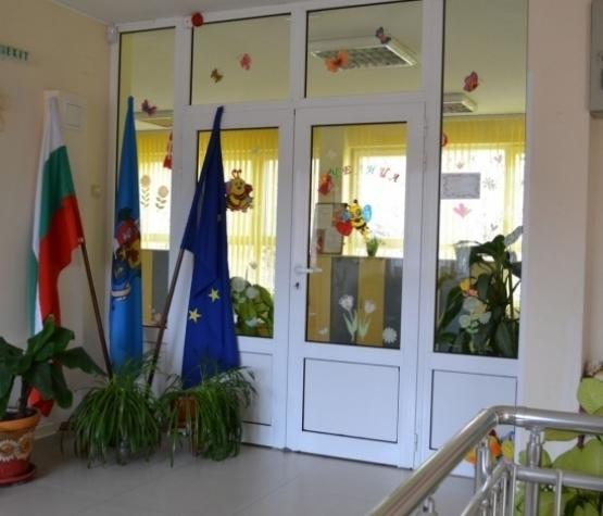 """Съобщение относно обявлението на ДГ №66 """"Елица"""" за програмата """"Училищен плод и мляко"""""""