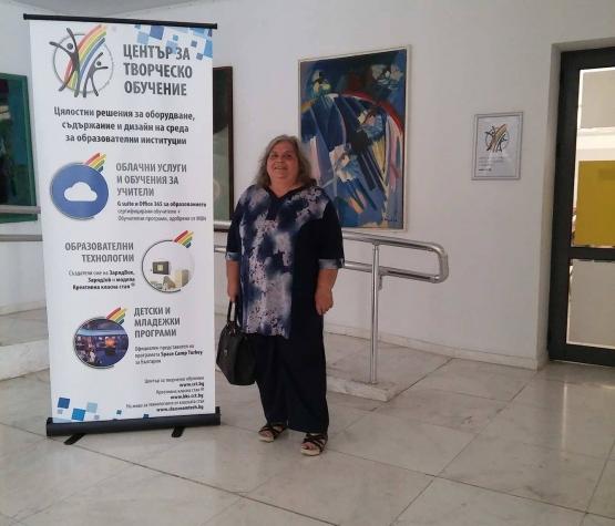 Семинар на Център за творческо развитие