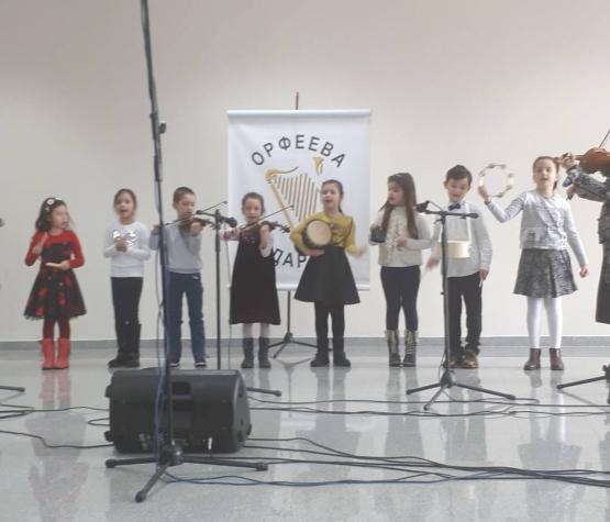Участие на децата от ДГ66