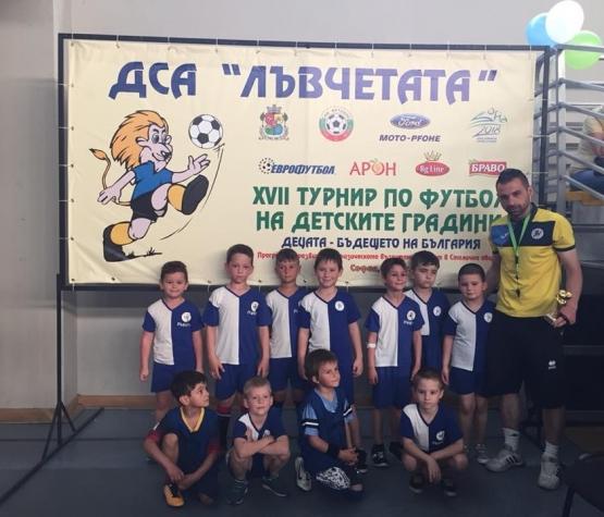 Футболен турнир на децата от детските градини в гр. София