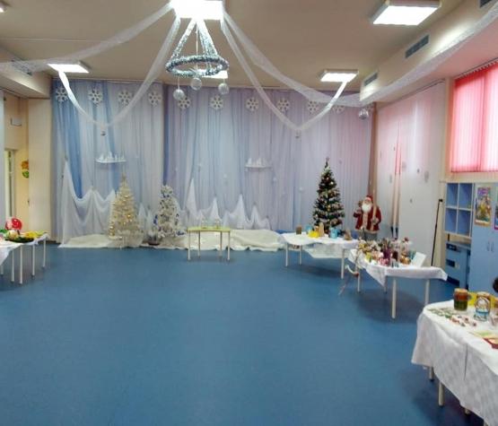 Коледен Благотворителен Базар в ДГ66