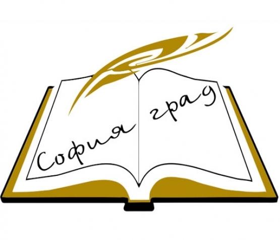 Споделяне на добри педагогически практики, организирани от РУО София
