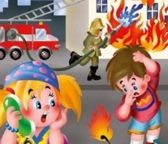 Разиграване на ситуация по бедствия, аварии и катастрофи